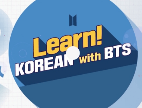 반응좋은 Learn Korean with BTS